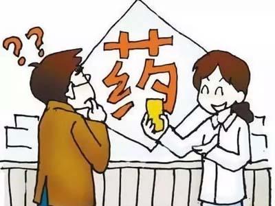 武汉白癜风治疗哪些方法最有效